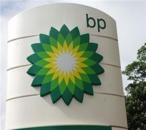 BP Olympics scheme aims to boost air quality