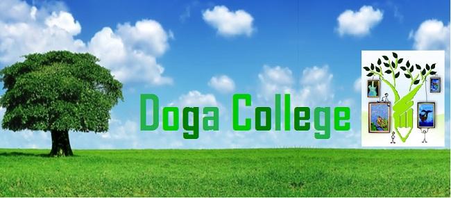 Doga College - Türkiye